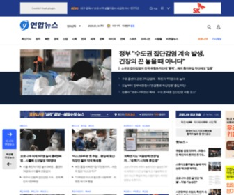 Yonhapnews.co.kr - 연합뉴스