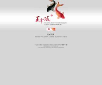 Yutheme.cn - 玉宇网页设计空间 - 玉宇域 | yuyu web design