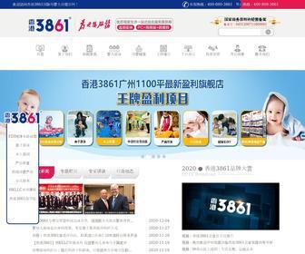 Yy3861.com - 婴儿游泳馆加盟_母婴店加盟_婴幼儿游泳池设备-香港3861国际母婴生活馆