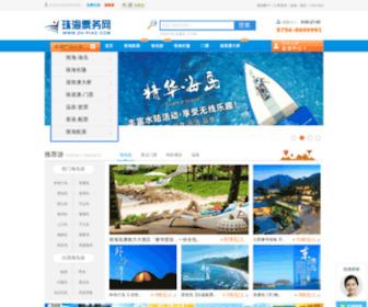郑州市海鲜批发市场_广海 - Related Sites - StatsCrop