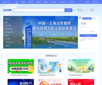 Zhaopin.com - 招聘_求职_找工作_上智联招聘人才网