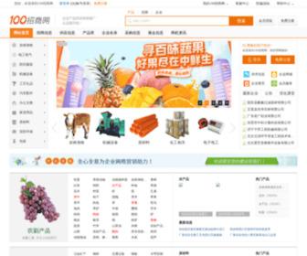 Zhaoshang100.com - 100招商网_专业企业招商产品推广发布平台