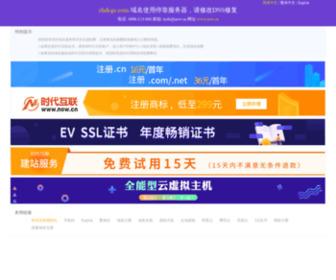 Zhdcgs.com - 珠海调查公司