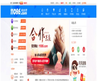 Zhufangw.com - 石家庄家居在线_石家庄装修建材团购_快乐居家装修-就在筑方家居网