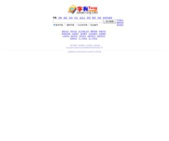 Zidiantong.com - 字典TONG