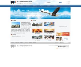 Zjlnwf.com - 浙江磊纳微粉材料有限公司 - 首页