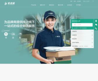 Zjs.com.cn - 宅急送