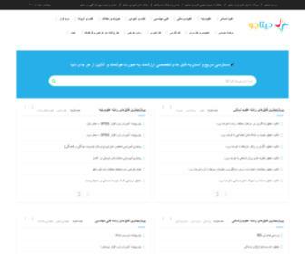 Zojyabi.com - همسریابی رایگان