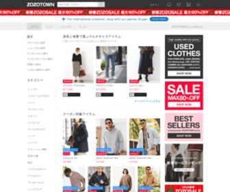 Zozo.jp - ファッション通販ZOZOTOWN