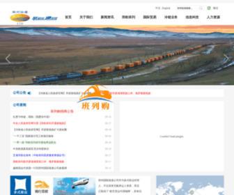 Zzguojilugang.com - 郑州国际陆港官方网站|郑欧班列|中欧班列|国际陆港|郑州陆港|郑州国际陆港|郑州国际陆港开发建设有限公司