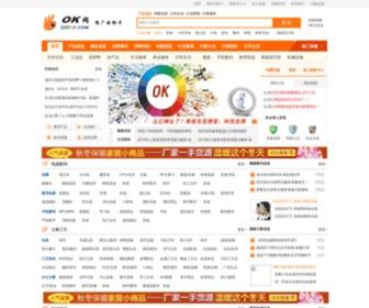 Zzzok.com - OK网-免费发布企业供求信息的网站